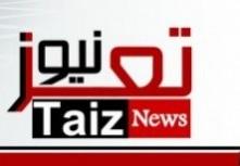 taiz news poster