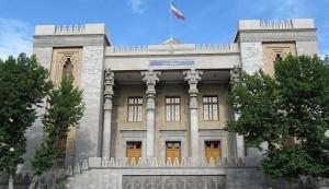 مبنى وزارة الخارجية الايرانية