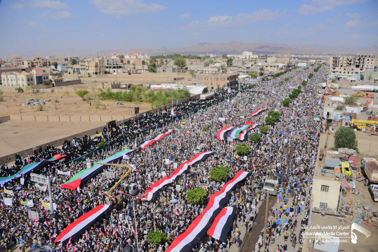 مسيرة القدس – صنعاء 01