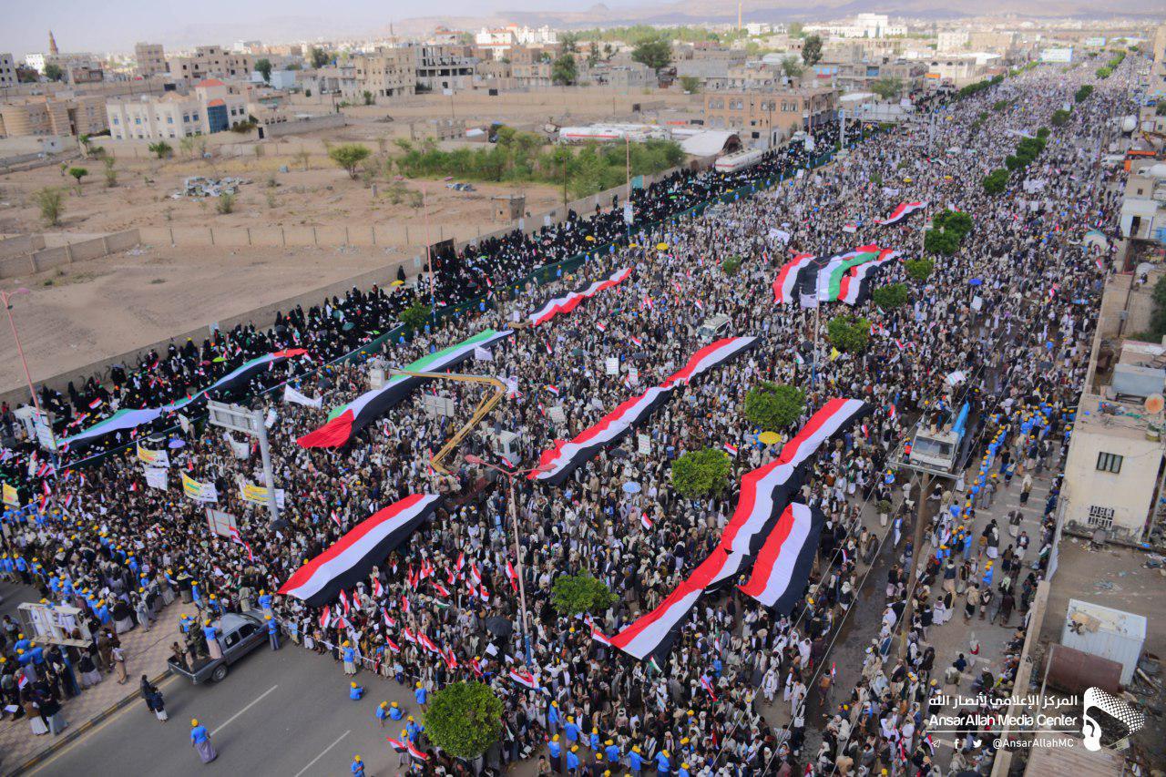 مسيرة القدس – صنعاء 08